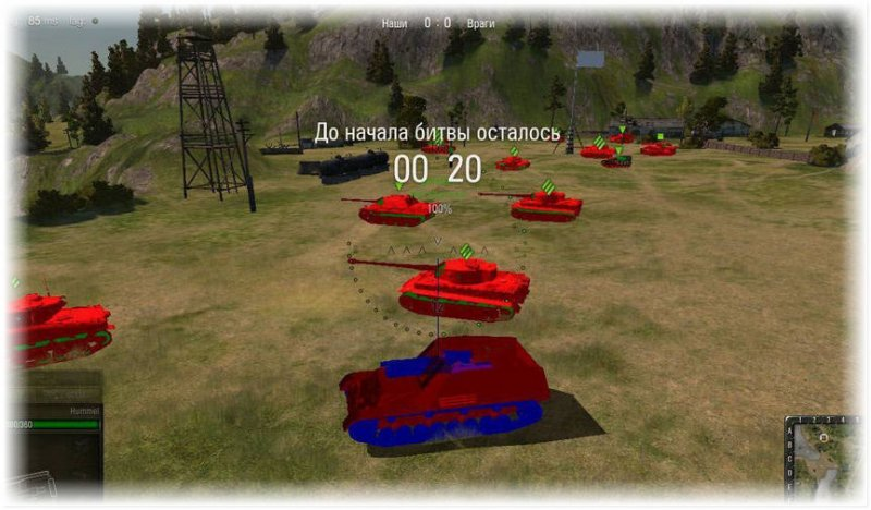 WallHack для World of Tanks